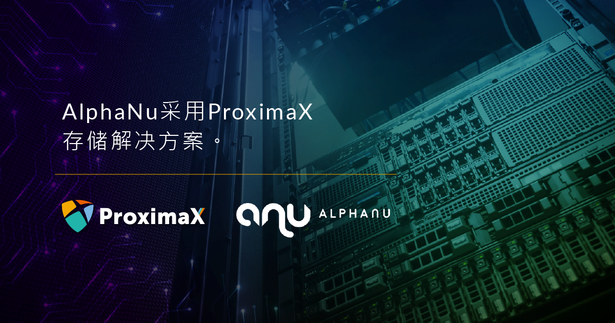 AlphaNu & ProximaX Launch Strategic Partnership to Target the Financial Industry