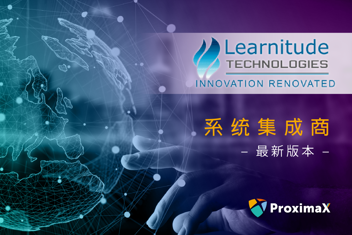 Learnitude正式成为ProximaX官方系统集成商