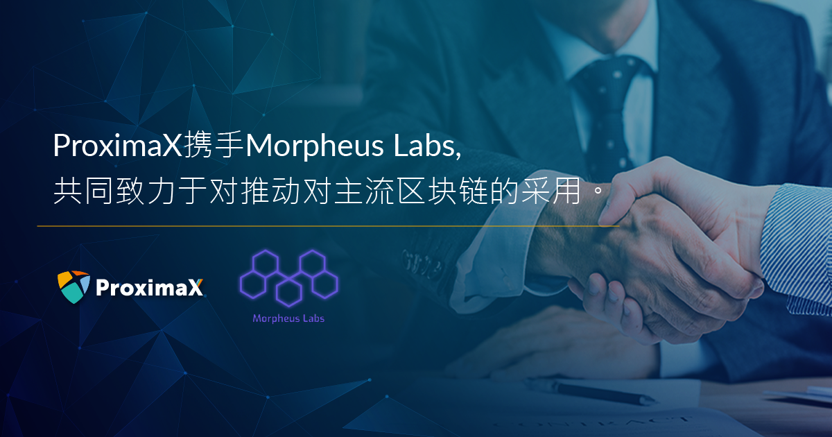 ProximaX and Morpheus Labs Collaborate to Drive Mainstream Blockchain Adoption